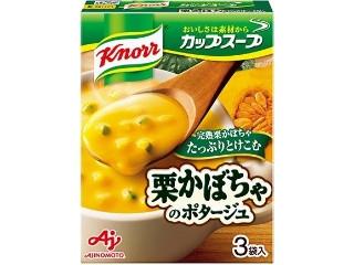カップスープ 栗かぼちゃのポタージュ