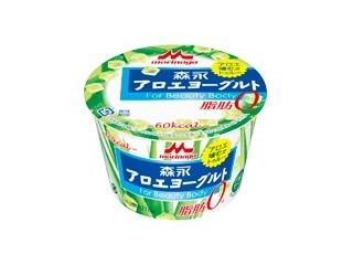 アロエヨーグルト 脂肪0