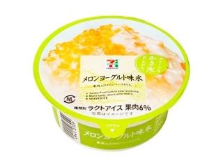 メロンヨーグルト味氷