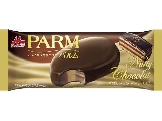 PARM 香ばしナッティーショコラ