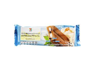 タピオカ風もち&ミルクソース入り ロイヤルミルクティーバー