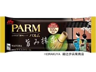 PARM 旨み抹茶