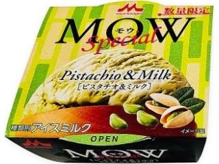 MOW スペシャル ピスタチオ&ミルク
