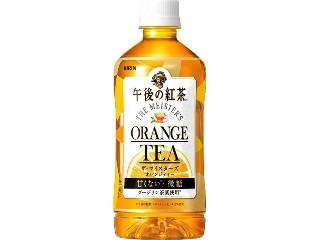 午後の紅茶 ザ・マイスターズ オレンジティー