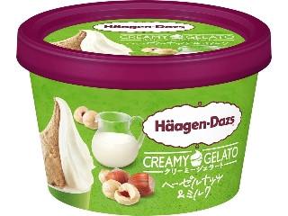 ミニカップ CREAMY GELATO ヘーゼルナッツ&ミルク