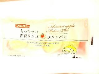 ちっちゃい青森リンゴメロンパン