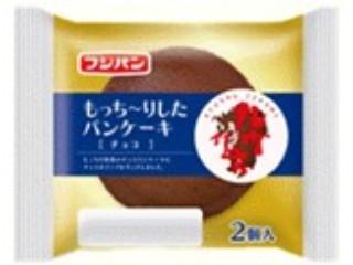 九州仕込みシリーズ もっち~りしたパンケーキ チョコ