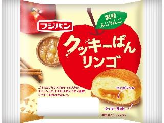 クッキーぱんリンゴ