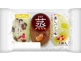 蒸しパン三昧 小豆・くるみ・さつま芋