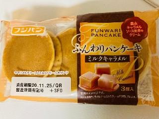 ふんわりパンケーキ ミルクキャラメル