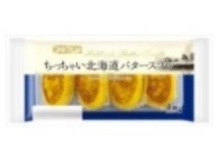 ちっちゃい北海道バタースフレ