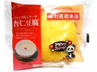 ジャンボむしケーキ 杏仁豆腐