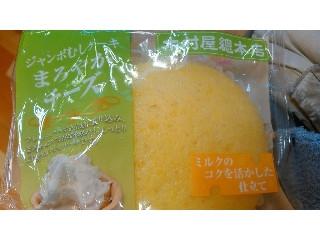 ジャンボむしケーキ まろやかチーズ