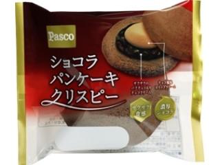 ショコラパンケーキ クリスピー
