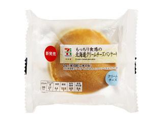 もっちり食感の北海道クリームチーズパンケーキ