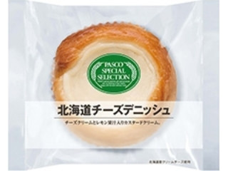 パスコスペシャルセレクション 北海道チーズデニッシュ