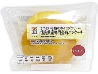 徳島県産鳴門金時パンケーキ