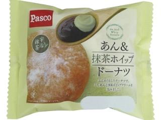 あん&抹茶ホイップドーナツ
