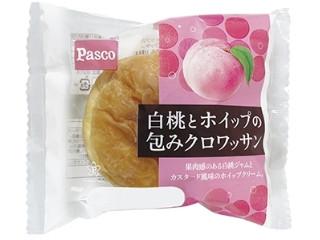 白桃とホイップの包みクロワッサン
