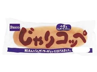 じゃりコッペ 小倉&シュガーマーガリン