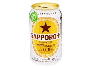 サッポロプラス ノンアルコール
