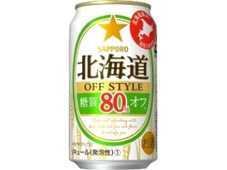 2020/5/26発売の新商品をチェック!
