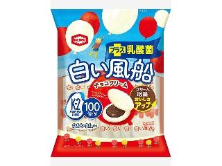 白い風船 チョコクリーム