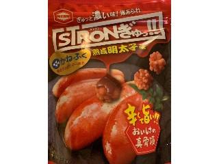 STRONぎゅっ!! 熟成明太子味