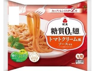 糖質0g麺 トマトクリーム風ソース付き