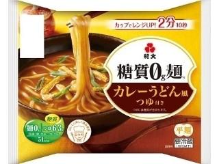 糖質0g麺 カレーうどん風つゆ付き