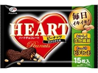 ハートチョコレート ピーナッツ 甘さひかえめ
