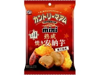 カントリーマアムミニ 熟成焼き安納芋
