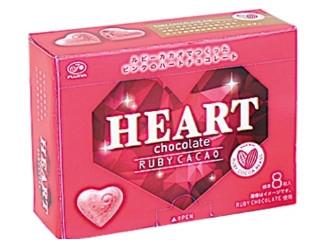 ハートチョコレート ルビーカカオ