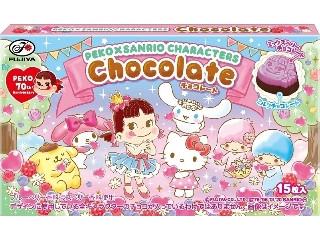 ペコ×サンリオキャラクターズチョコレート
