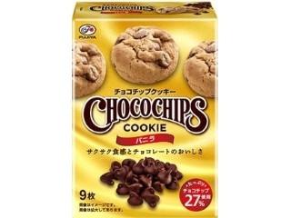 チョコチップクッキー バニラ