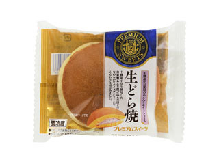生どら焼 十勝産小豆使用のあん入りホイップクリーム