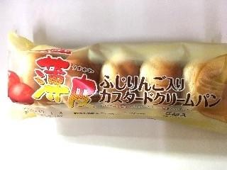 薄皮 ふじりんご入りカスタードクリームパン