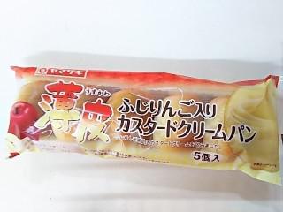 薄皮 ふじりんごカスタードクリーム