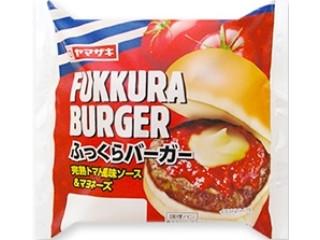 ふっくらバーガー 完熟トマト風味ソース&マヨネーズ