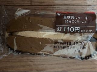 「Rieuraaka」さんが「食べたい」しました