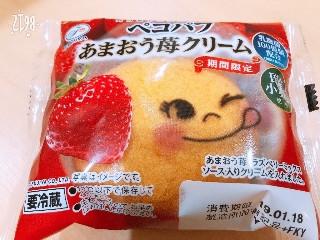 ペコパフ あまおう苺クリーム