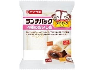 ランチパック 4種のおいしさ ピーナッツ・アップルカスタード・チョコ・クッキークリーム