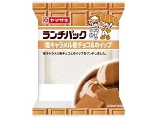 ランチパック 塩キャラメル板チョコ&ホイップ