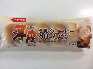 薄皮 ミルクコーヒークリームパン