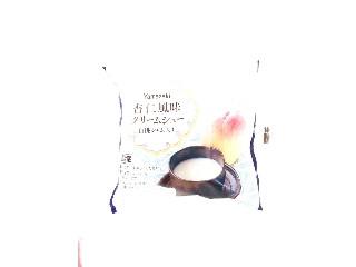杏仁風味クリームシュー