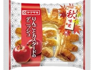 りんごとカスタードのデニッシュ