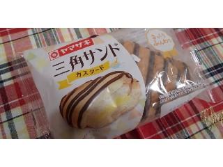 ヤマザキ 三角サンドカスタード 1個