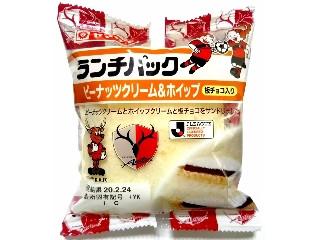 ヤマザキ ランチパック ピーナッツクリーム&ホイップ 板チョコ入り