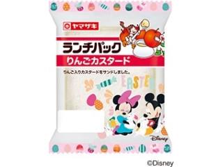 ヤマザキ ランチパック りんごカスタード 袋2個