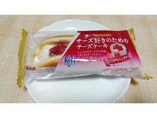 ヤマザキ チーズ好きのためのチーズケーキ 袋1個